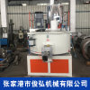 立式高速混合機PVC塑料顆粒高速混合機組