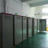 低壓配電櫃開關櫃低壓抽出式開關櫃MNS成套配電櫃