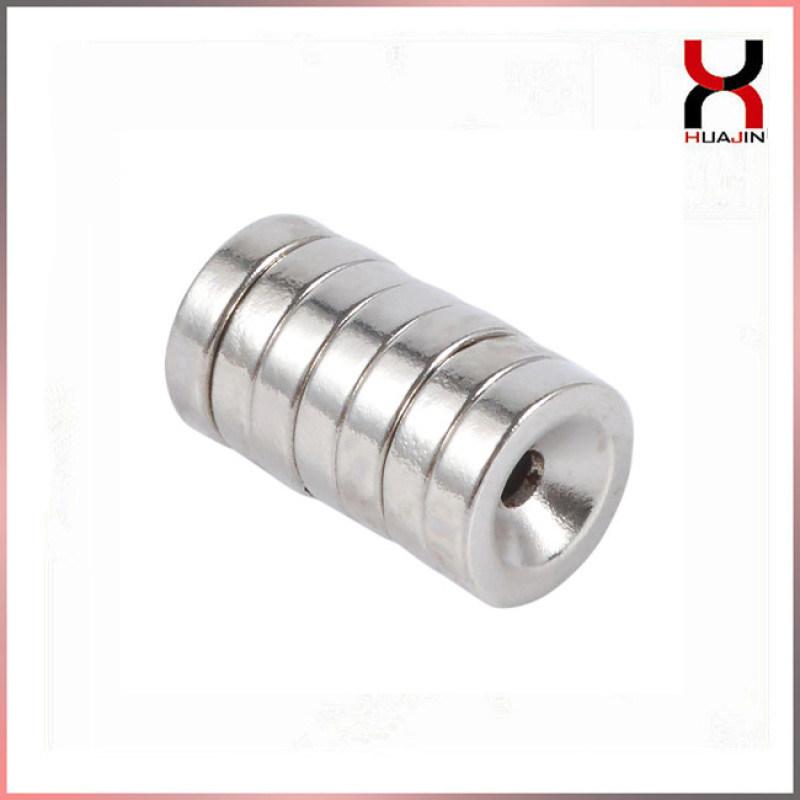 钕铁硼强力打孔磁铁 圆形方形沉头孔强磁铁