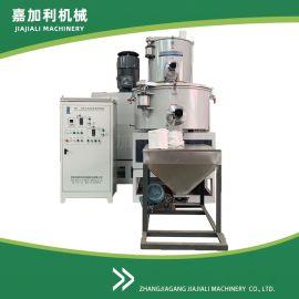 PVC粉末塑料高速混合机组高低速搅拌机高速混料机组