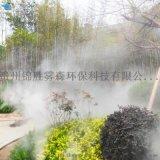 贵阳生态园林高压冷雾造景系统,全智能控制喷雾设备