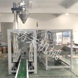 厂家供应全自动颗粒包装机 大豆定量称重颗粒包装秤