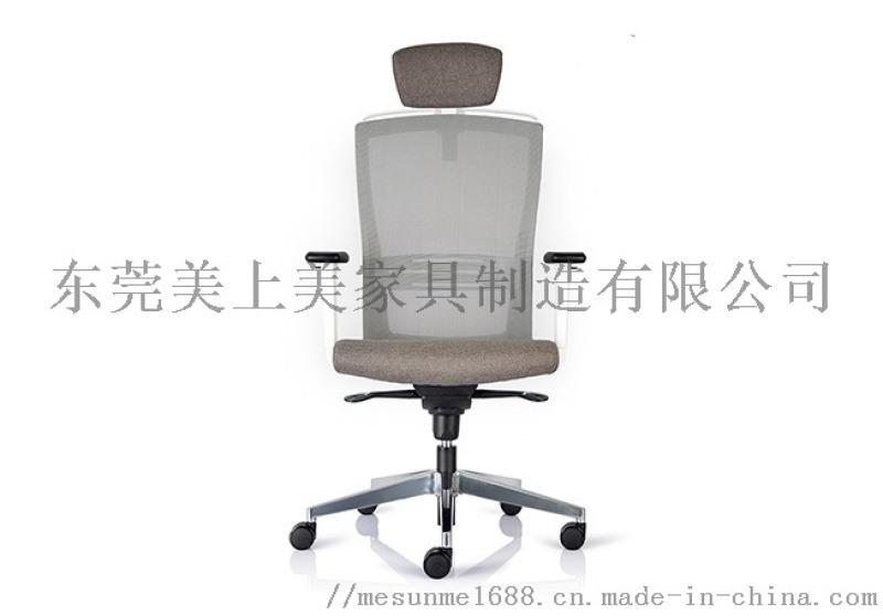 辦公座椅-PIONEER/開拓者系列