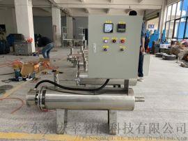 50kw熔喷布加热器 溶喷布空气加热器