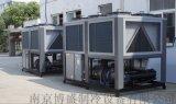 杭州冷水機 杭州製冷設備生產廠家