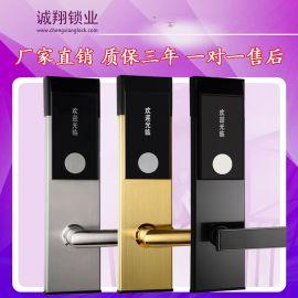酒店门锁磁卡感应锁智能防盗门电子门禁锁宾馆门锁
