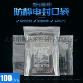 防静电包装系列产品 天津工厂 支持定做