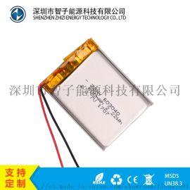 603040蓝牙音箱聚合物锂电池