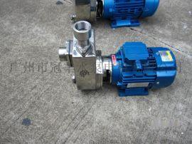 冠羊/广丰自吸泵 不锈钢耐腐蚀自吸泵 一寸自吸泵