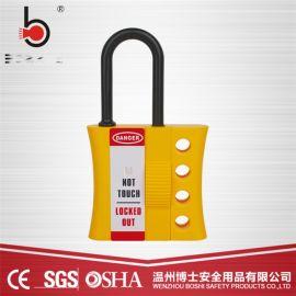 博士安全4孔绝缘搭扣锁尼龙塑料锁钩BD-K46
