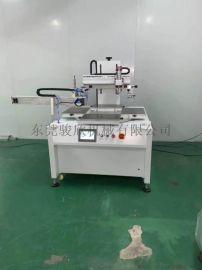 陶瓷基板仪表盘曲面丝印机东莞丝印机厂家