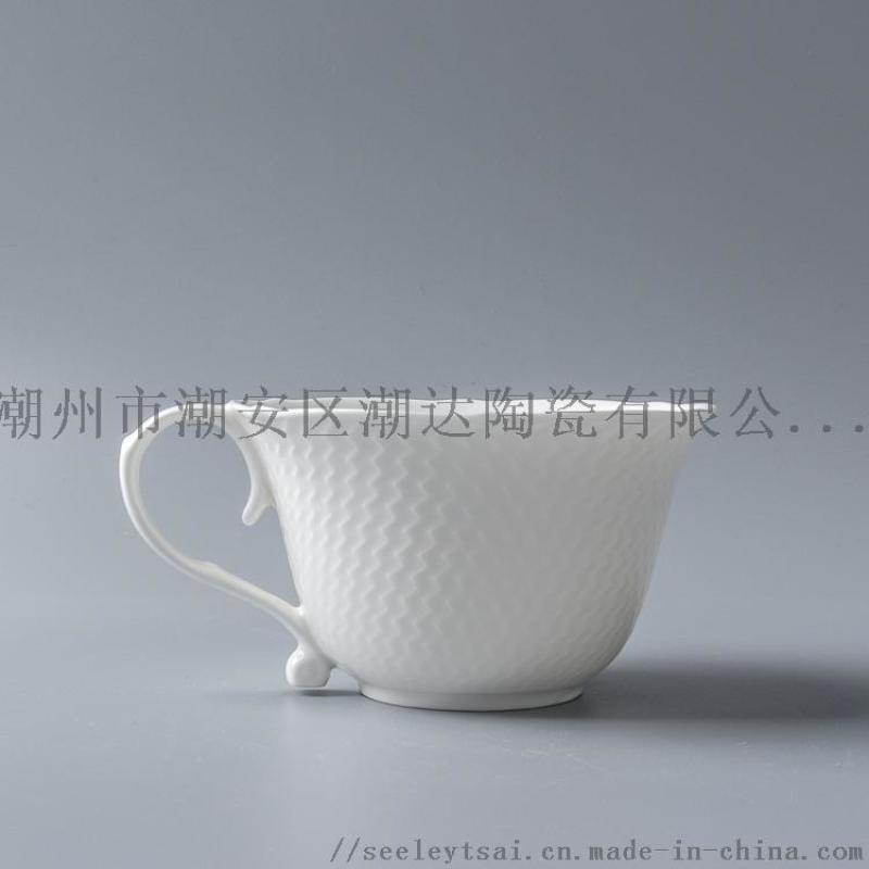 170ml欧式咖啡杯