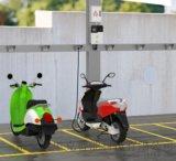 南京小区充电站 充电桩 充电机安装