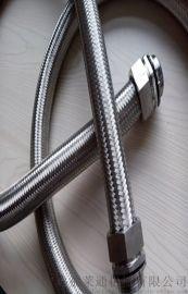 甘井子区防爆金属软管 不锈钢编织金属软管