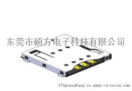 硕方卡座SMO-1511B-P6