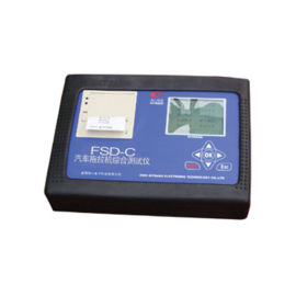 FSD-C型汽车拖拉机综合测试仪