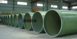 玻璃钢管道行业标准 缠绕玻璃钢管道-金悦科技