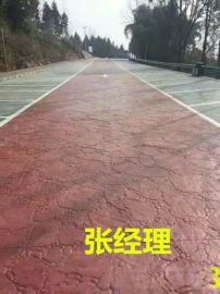 合肥压模地坪/肥西彩色地坪