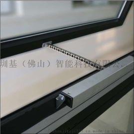 佛山圳基自动推拉开窗器铝合金电动开窗器