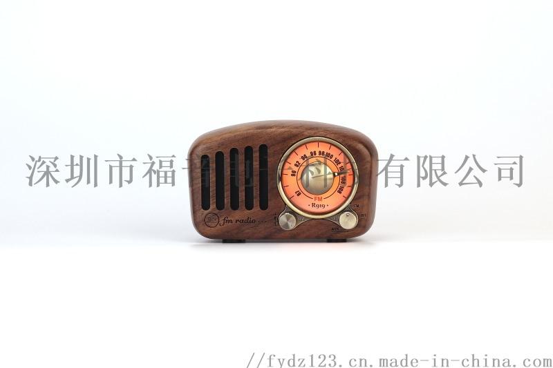 迷你藍牙音箱 實木復古無線藍牙音箱收音機