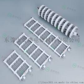 电加热辐射管 高温蜂窝陶瓷电加热器 工业炉用辐射管