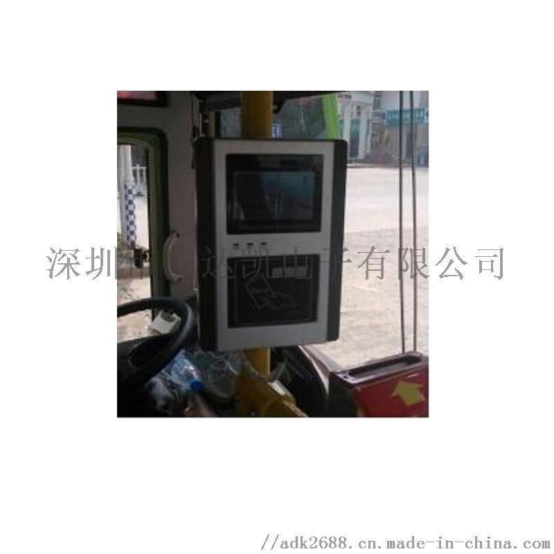 广西公交收费机 公交扫码刷卡源头厂 公交收费机图片