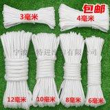 包芯線、尼龍繩白色編織繩捆紮繩耐磨拉繩