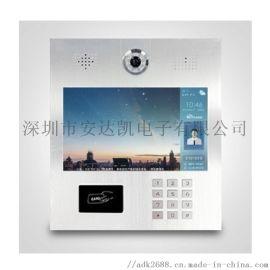 大屏测温对讲 手机APP云视频 测温对讲方案