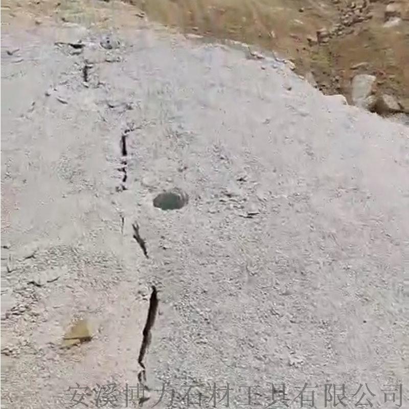 礦山開採的岩石膨脹劑