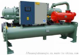 供应化工  低温冷冻机-河北化工  螺杆冷水机