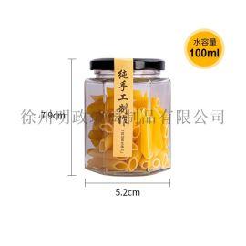 六棱瓶玻璃瓶密封罐辣椒酱瓶蜂蜜瓶果酱瓶玻璃瓶子