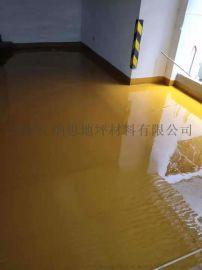 惠州江北附近环氧地坪漆厂家