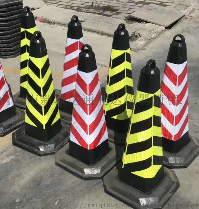西安路錐橡膠路錐塑料路錐137, 72120237