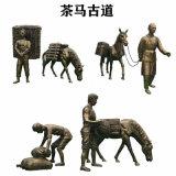 广州玻璃钢仿铜雕塑组合 茶马古道人物雕塑