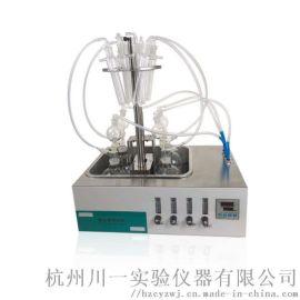 水质 化物酸化吹气仪CY-DCY-6S吹脱系统