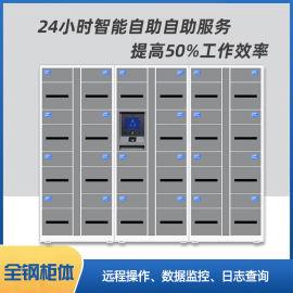 智慧公文交換櫃現貨供應 北京智慧文件交換櫃供應商