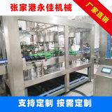 含气饮料生产线 三合一灌装机 果汁饮料灌装