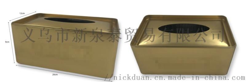 金属制纸巾盒