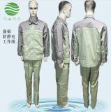 防静电工作服套装 涤棉豆绿劳保服 防护服