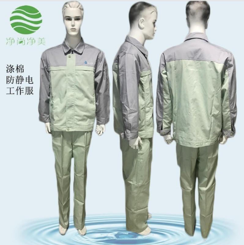 防靜電工作服套裝 滌棉豆綠勞保服