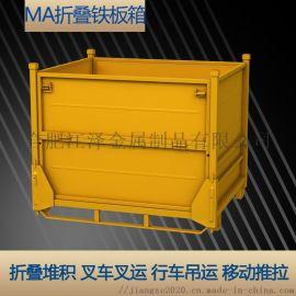 铁板箱-折叠周转箱-铁皮箱规格(图)-合肥江泽金属