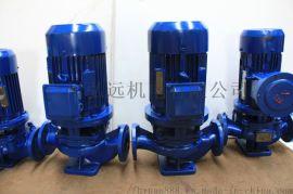 IRG立式管道泵离心泵热水锅炉循环泵冷却塔加压泵消防泵大功率
