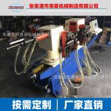 液压弯管机 38型双头弯管机定制