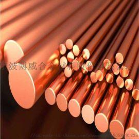 C18150铬锆铜焊接电极棒