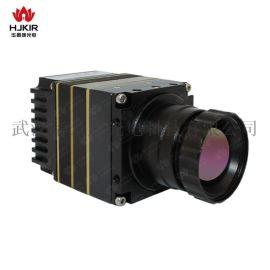 华景康K13E13矿用本安型热像仪,红外热像仪厂家