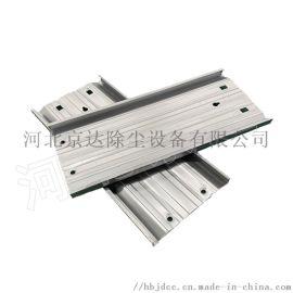 厂家供货C形480阳极板 静电除尘器阳极板 碳钢