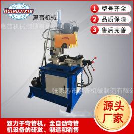 半自动液压金属圆锯机 切管机450型供应