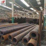 天鋼12cr1mov無縫鋼管 高壓鍋爐用無縫鋼管