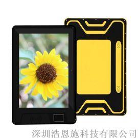 多种接口7寸/8寸/10.1寸加固三防工业平板电脑