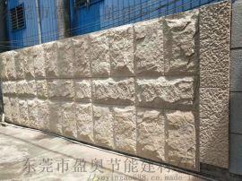 北京建材厂直销大尺寸人造石室内外装修材料蘑菇石